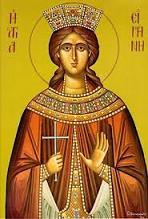18 травня, великомучениці Ірини.