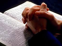 Молитва прощення