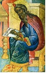 18 вересня, день пам'яті пророка  Захарії, батька Предтечі