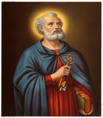 Першенство Папи Римського
