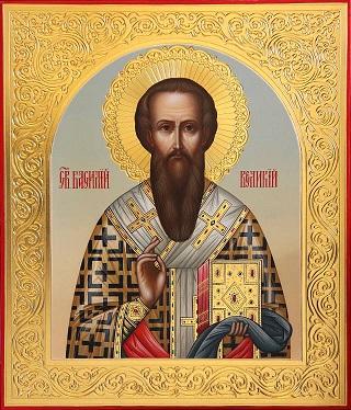 Житіє святого Василія Великого