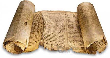 Послання Спасіння в Старому Завіті