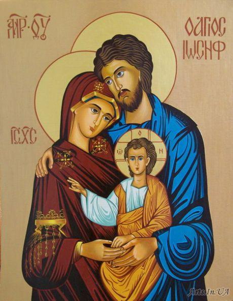 Собор Пресвятої Богородиці і св. Йосифа Обручника