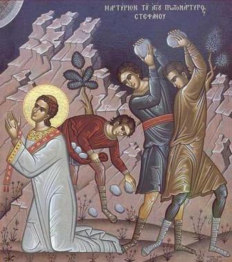 Свято Первомученика і архидиякона Стефана