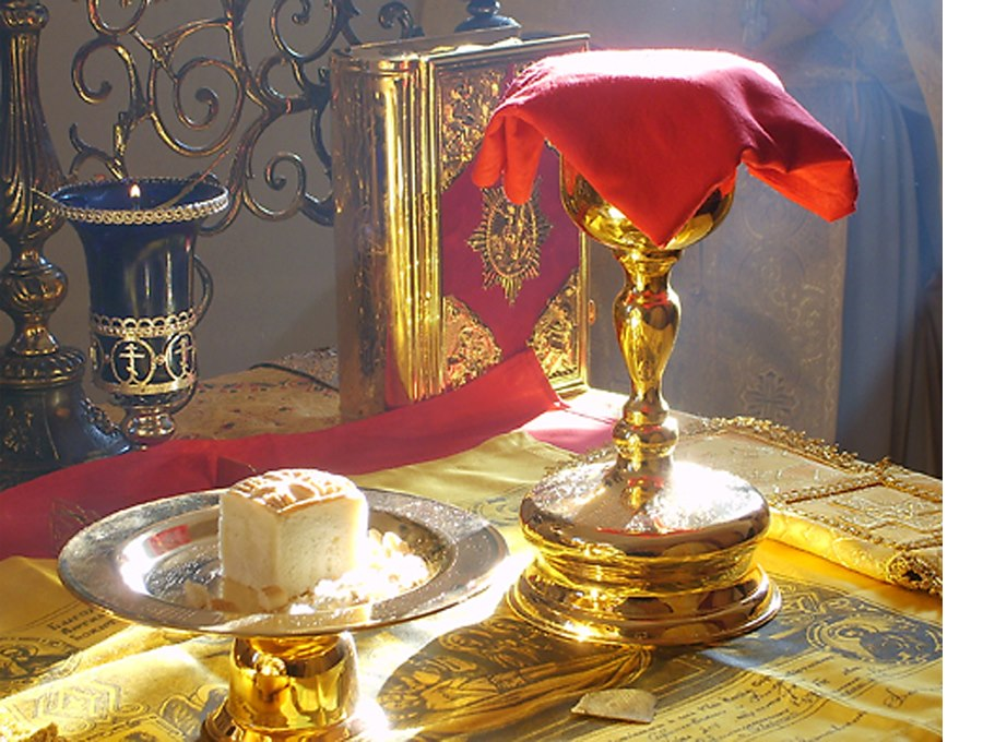 ТАЙНА ЄВХАРИСТІЇ ЯК ІНІЦІАЦІЯ ДУХОВНОГО ЗРОСТАННЯ ОСОБИСТОСТІ