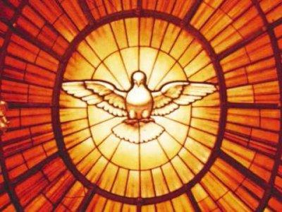 Святий Дух Утішитель.