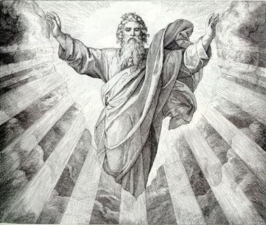 БОГ НЕ Є ВИНУВАТЦЕМ ЗЛА