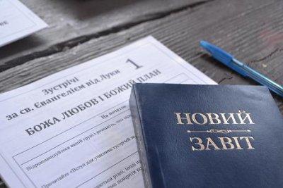 Реколекції  для подружніх пар Харківського екзархату