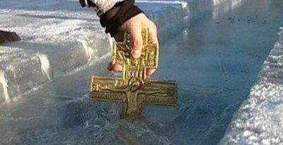 ЙОРДАНСЬКЕ ВОДОСВЯТТЯ - історія, обряди та святість йорданської води