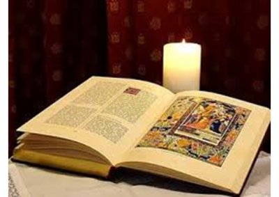 Навіщо читати Біблію?
