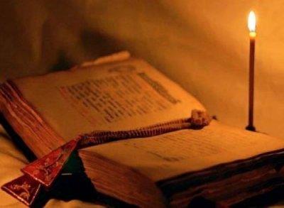 Медитація св. о. Ігнатія Лойоли