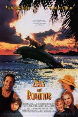 Зевс і Роксана /Зевс и Роксана/ Zeus and Roxanne (1997)