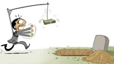 Якщо полюбиш гроші…
