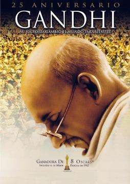 Ганді /Gandhi/ (1982)