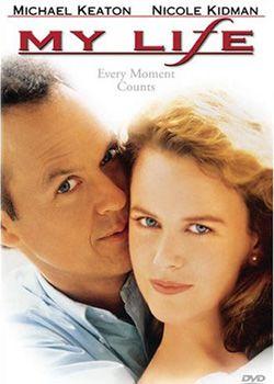 Моє життя /My Life/(1993)