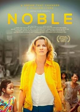 Нобл. /Noble/ (2014)