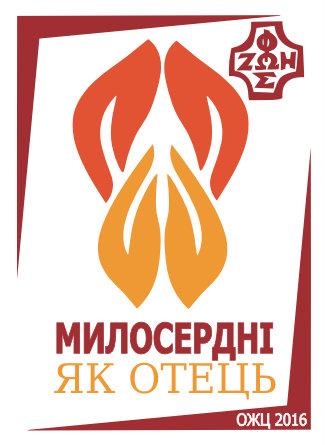 ДЕНЬ Спільноти РУХУ Світло-Життя у Львові 25 вересня 2016 року.