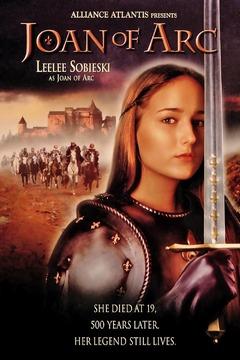 Жанна Д'Арк /Joan of Arc/ (1999)