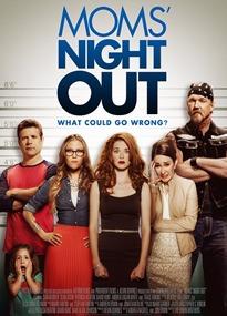 Ніч відпочинку для мам./ Moms 'Night Out/ (2014)