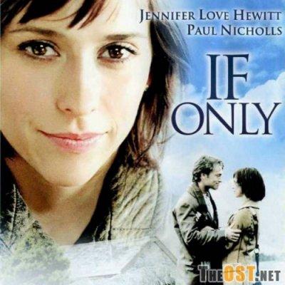 Якщо тільки /If Only/ (2004)
