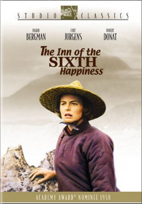 Готель шостого ступеня щастя /The Inn of the Sixth Happiness/
