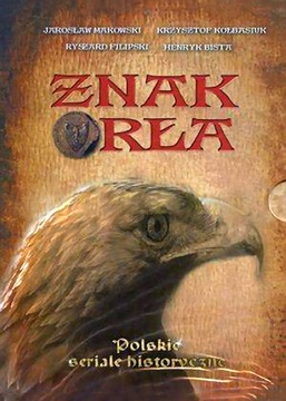 Знак Орла / Znak Orła/ (1978)
