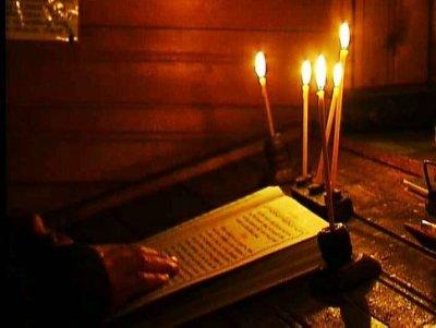 Псалми - коментарі на книгу Псалтир.
