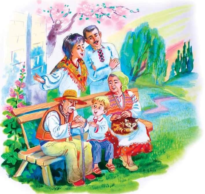 Як дітям любити батьків? Поради старця