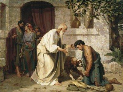 Заклик до покаяння.