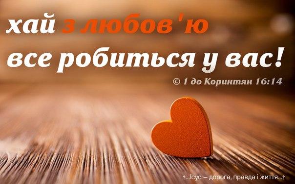 10 способів виразити свою любов ближньому