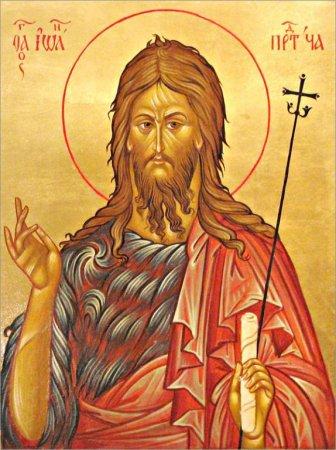 Іван Хреститель і мета аскетизму