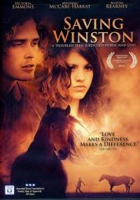 Порятунок Уїнстона (2011)