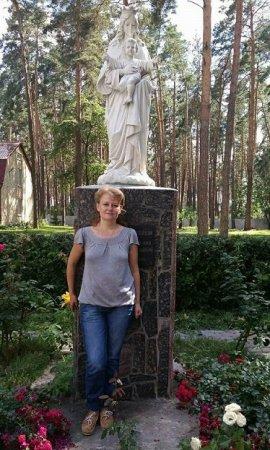 Атаман Юлія Володимирівна