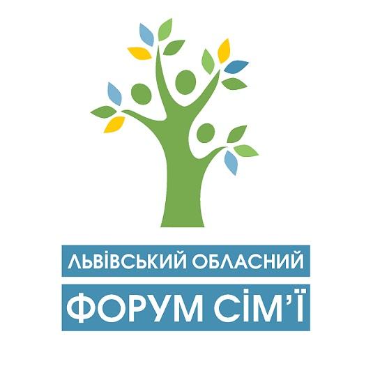 Львівський обласний форум сім'ї: «Українська Сім'я, виклики і завдання» - відеозвіт