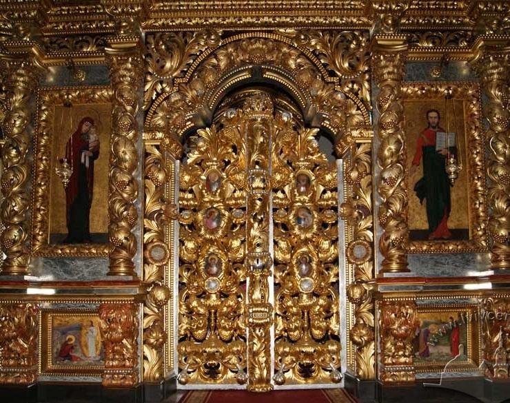 Не цураймося слова «православний»
