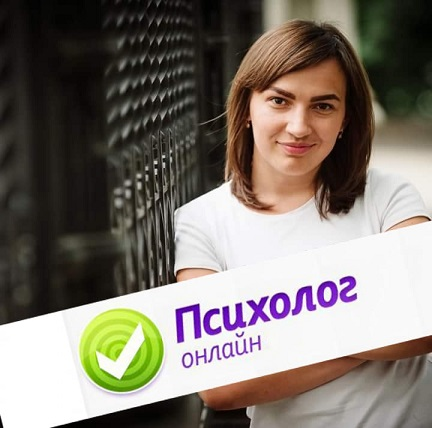 Анна Романик