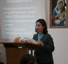 Зореслава Городенчук
